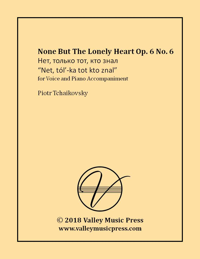 Tchaikovsky - None But The Lonely Heart Op. 6 No. 6 (Voice)